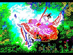 """The Swing (L'Escarpolette)"" by José Carlos Alonso Esteban, 33 место на PAP'86"