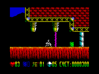 Lava ingame screen by Natasha Zotova