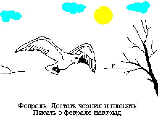 Gift 4 Denis Grachev
