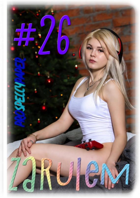 3aRulem #26