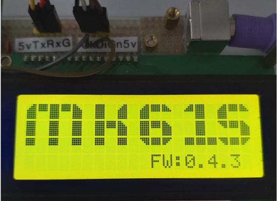 Эмулятор МК61 на платформе stm32basic
