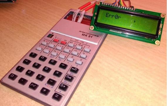 МК61msp в корпусе от калькулятора Электроника MK51