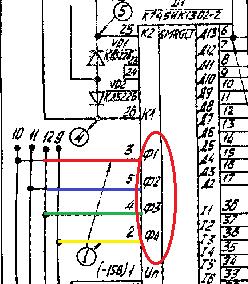 подключения клоковой группы сигналов